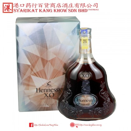Hennessy - X.O (Limited Edition Discovery)