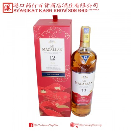 Macallan - 12 Years Double Cask (Limited Edition 2021)