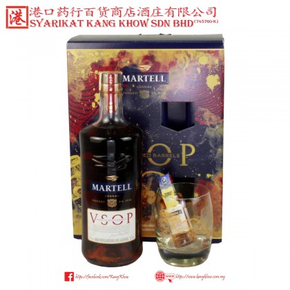 Martell - V.S.O.P (Limited Edition 2021)