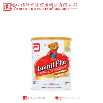 Abbott Isomil Plus for 1 to 10 Years Old (850g)