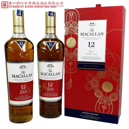 Macallan - 12 Years Double Cask (Limited Edition 2020)