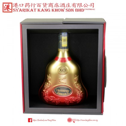 Hennessy - X.O (Limited Edition 2021)